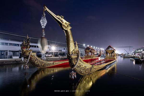 Royal Barge Suphannahong  and Royal Barge Narai Song Suban H.M. King Rama IX