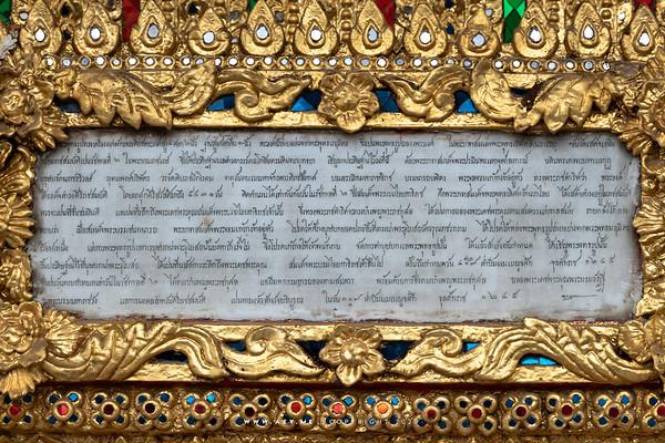 Phra Ubosot, Wat Arun
