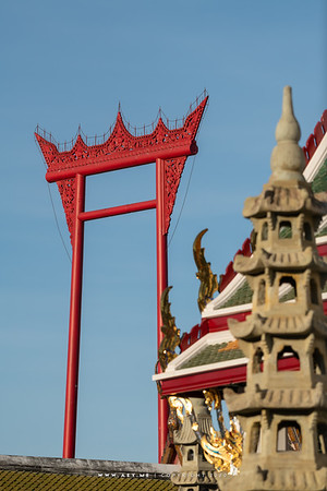 Giant Swing & Wat Suthat Thepwararam