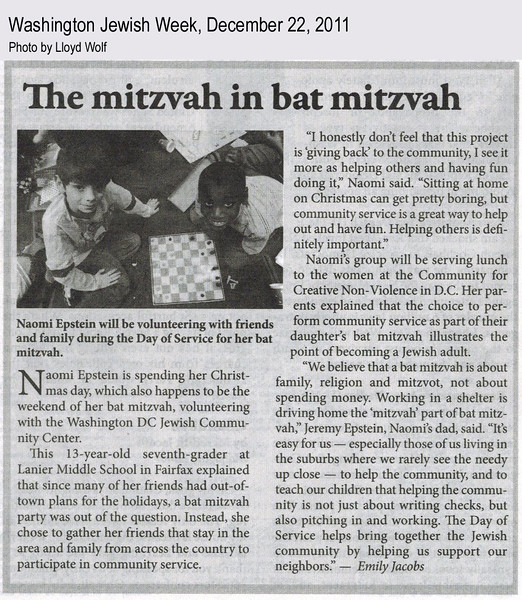 2011-12-22-Jewish Week - Bat mitzvah