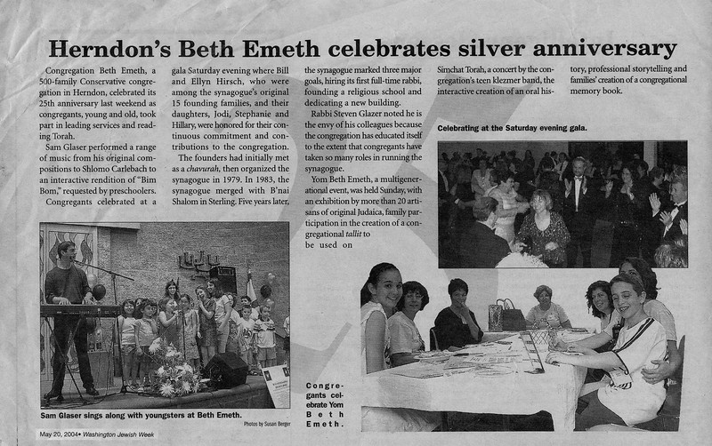 2004-05-20-Jewish Week-25thSamGlaser