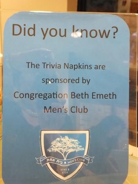Beth Emeth and Cruise 590