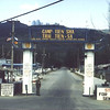 Camp Tien Sha Main Gate-Danang