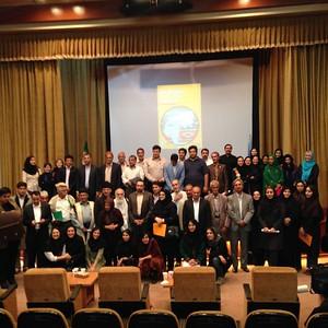 CCRI in Iran 2015