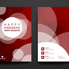 Set of brochure, poster design templates in Hanukkah style