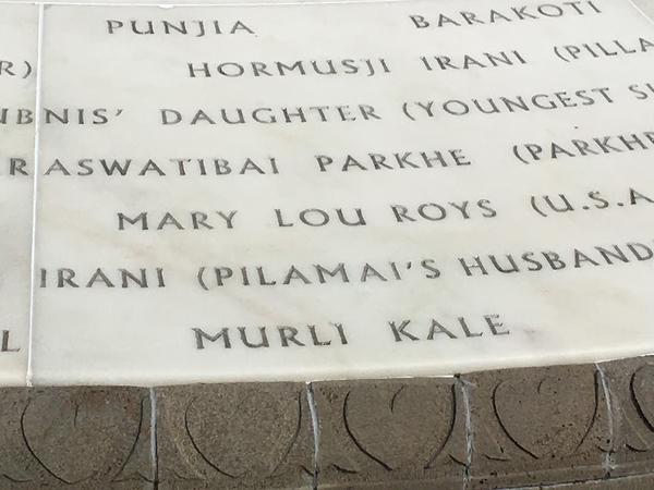 Murli Kale's name on Memorial tower at Meherabad