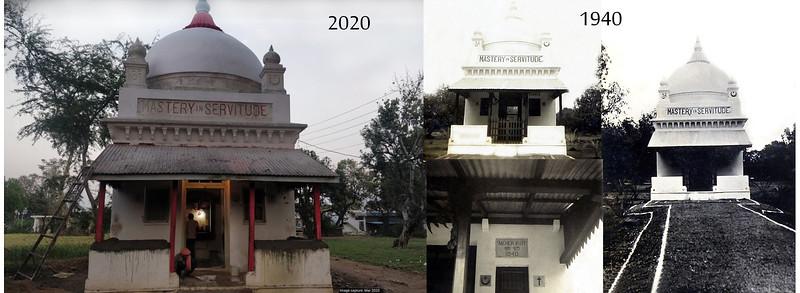Meher Baba Samadhi like structure at Mandla