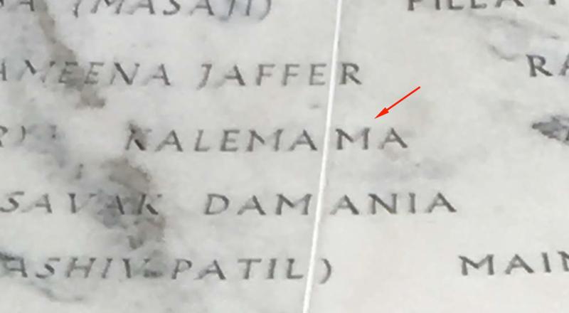 Kalemamas name on Memorial tower at Meherabad