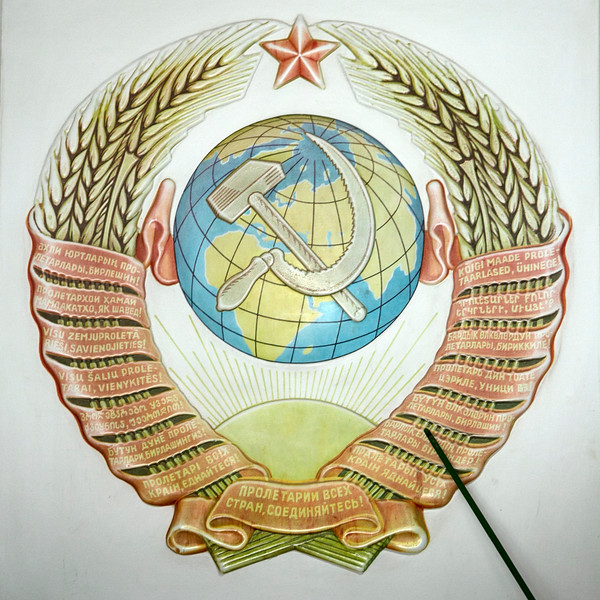 Tajikistan was one of 15 members of the former Soviet Union.