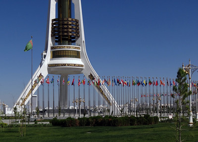 ARCH OF NEUTRALITY - ASHGABAT