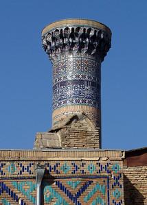 THE REGISTAN - SAMARKAND