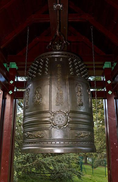 Japanese Bell_2013-08-13_194835