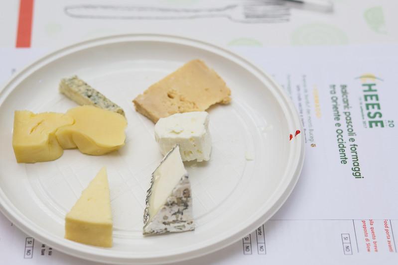 Balcan Cheese