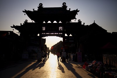 Pingyao streets, China.  2012.