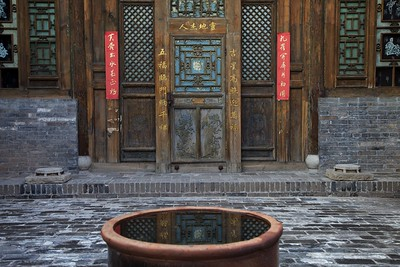 A classical Pingyao courtyard, China.  2012.