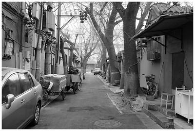 Beijing backstreet 2019