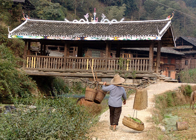 ZHAOXING VILLAGE