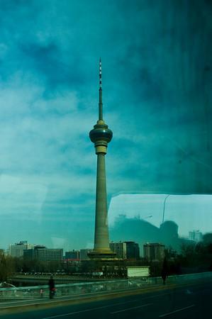 Last Day in Beijing