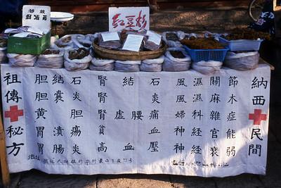 CHINESE MEDICINE - LIJIANG