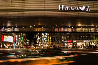 ROPPONGI DISTRICT, Tokyo, Japan