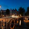 Kaizer Bridge, Amsterdam. I really like it, don't I :)