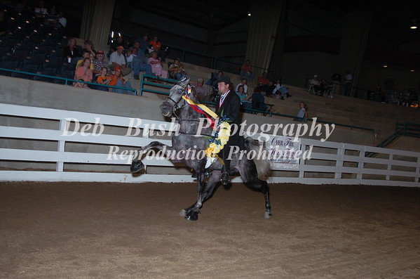 CLASS 57- AMATEUR SPECIALTY CHAMPIONSHIP