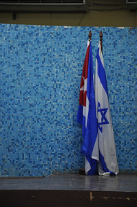The Israeli flag stands next to the Cuban flag at El Patronato Synagogue in Havana, Cuba, March 23, 2013.  PHOTO BY: Cynthia Carris Alonso http://www.photosolutionsnyc.com/
