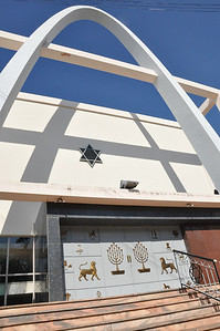 El Patronato Synagogue in Havana, Cuba, March 23, 2013.  PHOTO BY: Cynthia Carris Alonso http://www.photosolutionsnyc.com/