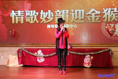 2016-02-14 情歌妙韻迎金猴