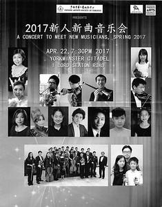 2017-04-22 New Musician's Concert (1)