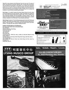2017-04-22 New Musician's Concert (4)