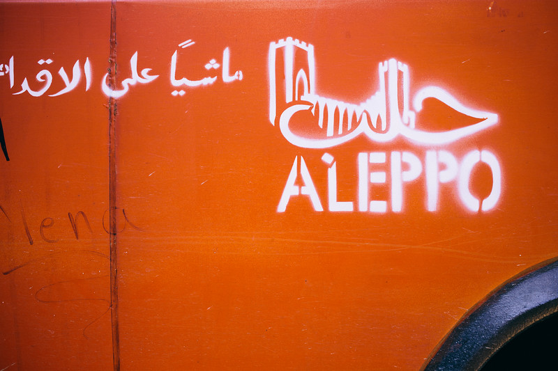 Grafitti and names on our Habibti car.