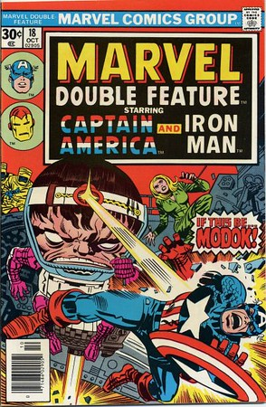GALLERY of COMIC BOOK COVERS
