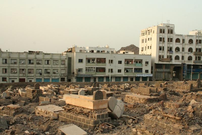 Maalla Cemetery at Aden Yemen 3