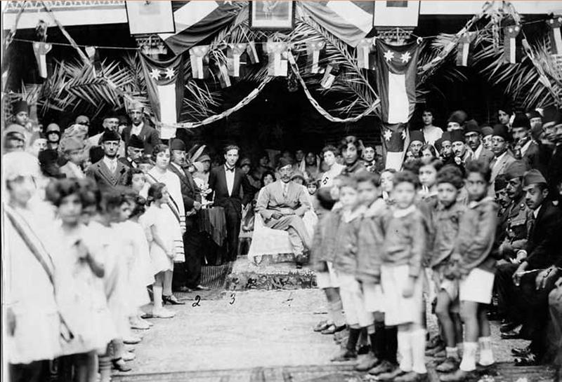 King Faisal I's visit to the Alliance Israelite