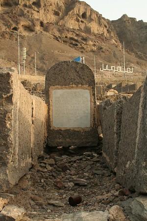 Ma'alla Cemetery at AdenYemen