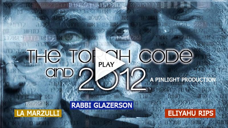 Torah Code Documentary
