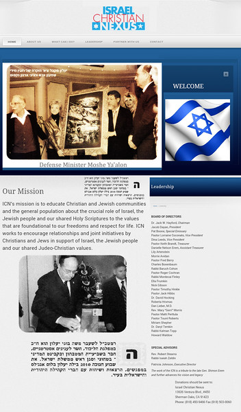 ISRAEL'S DEFENSE MINISTER MOSHE YA'ALON<br /> <br /> General Shimon Erem with Robin presenting Israel's Defense Minister<br /> Moshe Ya'alon Robin's painting titled JERUSALEM OF GOLD (YERUSHALAYIM SHEL ZAHAV)<br /> on behalf of Gen Shimon and ISRAEL CHRISTIAN NEXUS