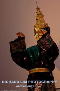 Mulan-1450