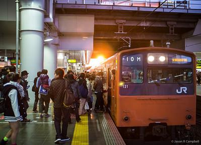 Osaka Station Boarding
