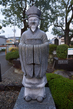 Shingu Statue of Jofuku