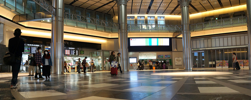 Tokyo Station Ticket Hall