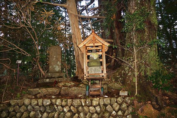 Shrine on the Kumano Kodo Trail
