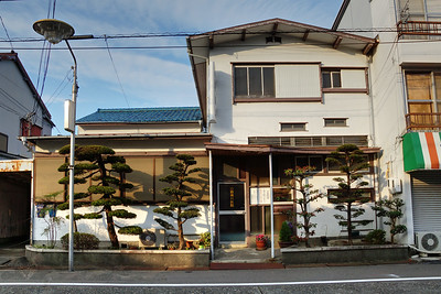 Shingu - House with Bonsai - Japan