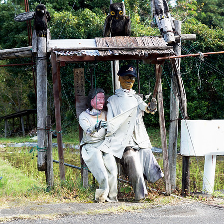 Scarecrows on Kumano Kodo Trail