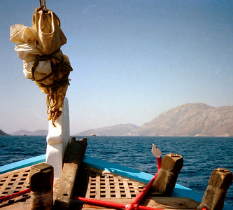 Greek Boat Trip