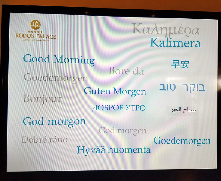 Rodos Palace welcome sign, in many different languages.