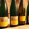 Bernkastel Germany, Wines, Dr. Pauly Bergweiler