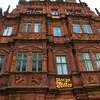 Heidelberg Germany, Hotel Ritter