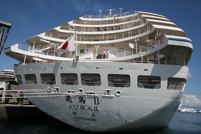 Japanese cruise ship ASUKA : an original stern.